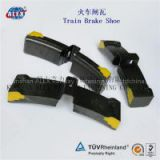 Chinese Railway Train Brake Pad/Technical Parameter Railway Train Brake Pad/Catalog of Railway Train Brake Pad