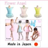 "Japan High quality and Durable ballet dress dance leotard ""Flower Angel"" for kids Wholesale"