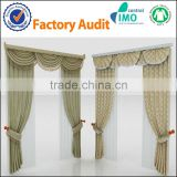 Polyester fabric supplier hotel household curtain fabric