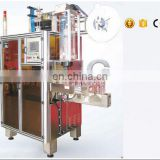 hot sale PVC Automatic Shrink Sleeve Labeling Machine For Bottled Drink--With Shrink Tunnel And Steam Generator HTB - 250
