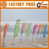 Advertising Good Quality Custom Feather Flag