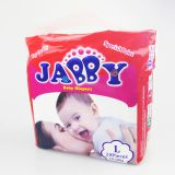 Good quality Soft Breathable Absorption with low price disposable baby diaper