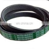 Auto poly v belts Japan car spare parts engine fan belt transmission belt OEM 56992-PAA-A01