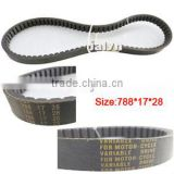 788*17*28 MM Rubber Motorcycle Drive Belt For JOG