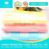 Low MOQ Low Price Soft Bamboo Charcoal Fabric Bamboo Towel Fabric Organic Bamboo Fabric                                                                         Quality Choice