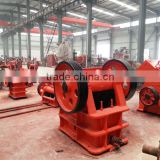 Used small jaw crusher for sale/laboratory jaw crusher