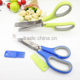Chopped Green Onion Five Layer Minced Food Cutter Stainless Steel Multilayer Kitchen Scissors