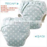 infant products made in Japan underwear baby toddler potty training cotton pants six layered absorption kids wholesale