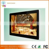55 inch Android Mall Kiosk Touchscreen Display Advertising Player Screen Wall Mounted with3G/WIFI for Airport