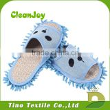 Household Cleaning Use Clean Felt Shoes Chenille Floor Cleaning Slippers With Supplier