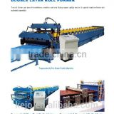 color steel roof /wall panel different profile double layer roll forming machinery products
