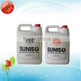 air compressor for oil field ,4GS Or 3GS Suniso Brand Refrigerant Oil