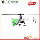 R19175 Single Blade 2.4G 4CH Flybarless Toy Helicopters Radio Control Helicopters For Sale