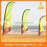 2016 Promotional Advertising Flying Wind Blade Flag Banner
