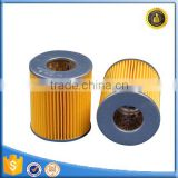 High profermance Customizable J0810 QUANCHAI engine oil filter element                                                                         Quality Choice