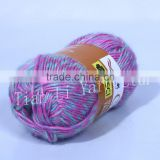 Acrylic and Nylon Yarn Mohair and Wool Yarn Soft Yarn Hand Knitting Yarn spinning mills