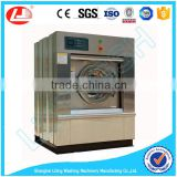 LJ High quality utility coin operated washer dryer for sale                                                                         Quality Choice