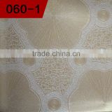 Low price 8mm pvc strip mineral fiber ceiling tiles gypsum drywall