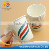 Choice 9 oz poly paper hot paper cuppaper coffee cup with handle