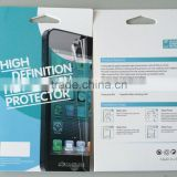 YIPI High Clear LCD Screen Film Protector Cover For Sony Xperia Acro S LT26w