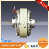 TLXA-1 Biaxial water-cooled Packaging machinery parts high quality magnetic powder clutch