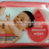Johnson's Baby Skin Care Wipes :: Cloth Wipes :: Johnson's Baby Wipes