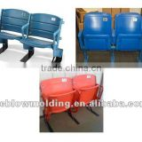 plastic furniture, outdoor chair, stadium seat, blowmolding craft