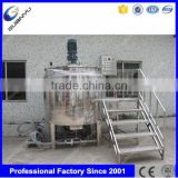 Factory direct sale CE approved cream whipping machine