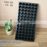 Hydroponics Plastic Nursery Seedling Pots, Nursery Seedling Tray for Seed Germination System