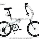 INquiry about 20 inch Folding Bicycle Japanese Design Cross Bike Road bike