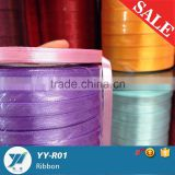 YingYing cording taping ribbon good apparel plastic computerized embroidery multicolour ribbons gift ribbon