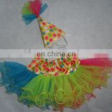XGT11316 Yellow Clown Tutu Costume