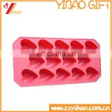 2016 wholesale Custom ice cube tray silicone