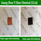 Copper blackening agent Copper surface blackening Environmental protection type blackening agent