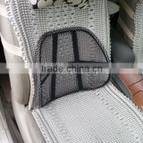 Car Office Seat Chair Mesh Support - Lumbar Cool & Breathable Ventilate Support Cushion Pad
