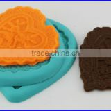 Cake Decoration Tools Silicone Lace Molds Fondant Sheets