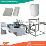 Factory Price HDPE Air Bubble Bag Making Machine                                                                         Quality Choice