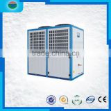New Wholesale high grade air cooled cooler refrigeration unit/condensing unit