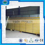 Direct Factory Price best quality hot sell eps cold room panel