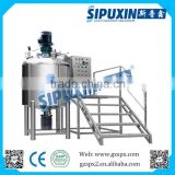 Sipuxin 500L factory price mixing tank manhole cover with agitator