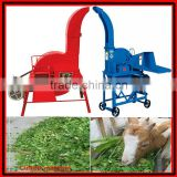 high quality chaff cutter for sale