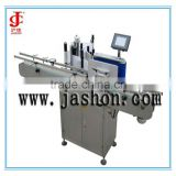 Automatic round sticker label printing machine