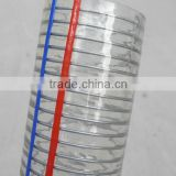pvc winter flexible steel wire reinforced hose