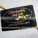 PVC gold foil hotstamping business card