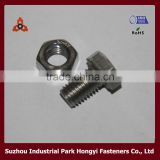China Supper High Quality DIN Standard Stainless Steel Nut Bolt