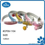 Colorful cat collar with rhinestones & bell
