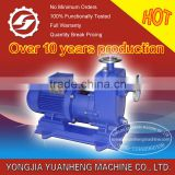 Self priming magnetic pump without leakage transfer oil, upto 1500L/min water, chemical liquid,