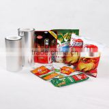 JC potato chips packaging sachets/bags,fast food packaging