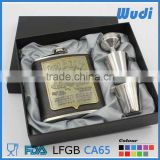 paster hip flask with custom logo and shot glass funnel set HSET19                                                                         Quality Choice