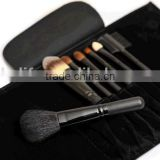 7p black short stick cosmetic travel tool kit/private label makeup brush set/china manufacturer/make up tool bag products china